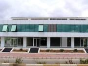 Коммерческая недвижимость 1450м² 2