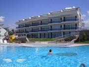 Квартира - Конаклы, Алания, Анталия, Турция