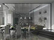 Продажа квартиры 3 комнаты 4