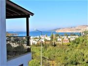 Квартира - Центр, Бодрум, Мугла, Турция
